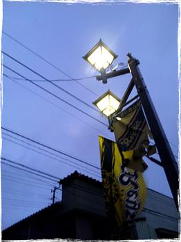 20100923_1746_Kashiwa.jpg