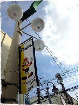 20101023_1450_Kashiwa.jpg